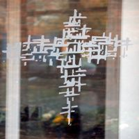 glass door cross of crosses